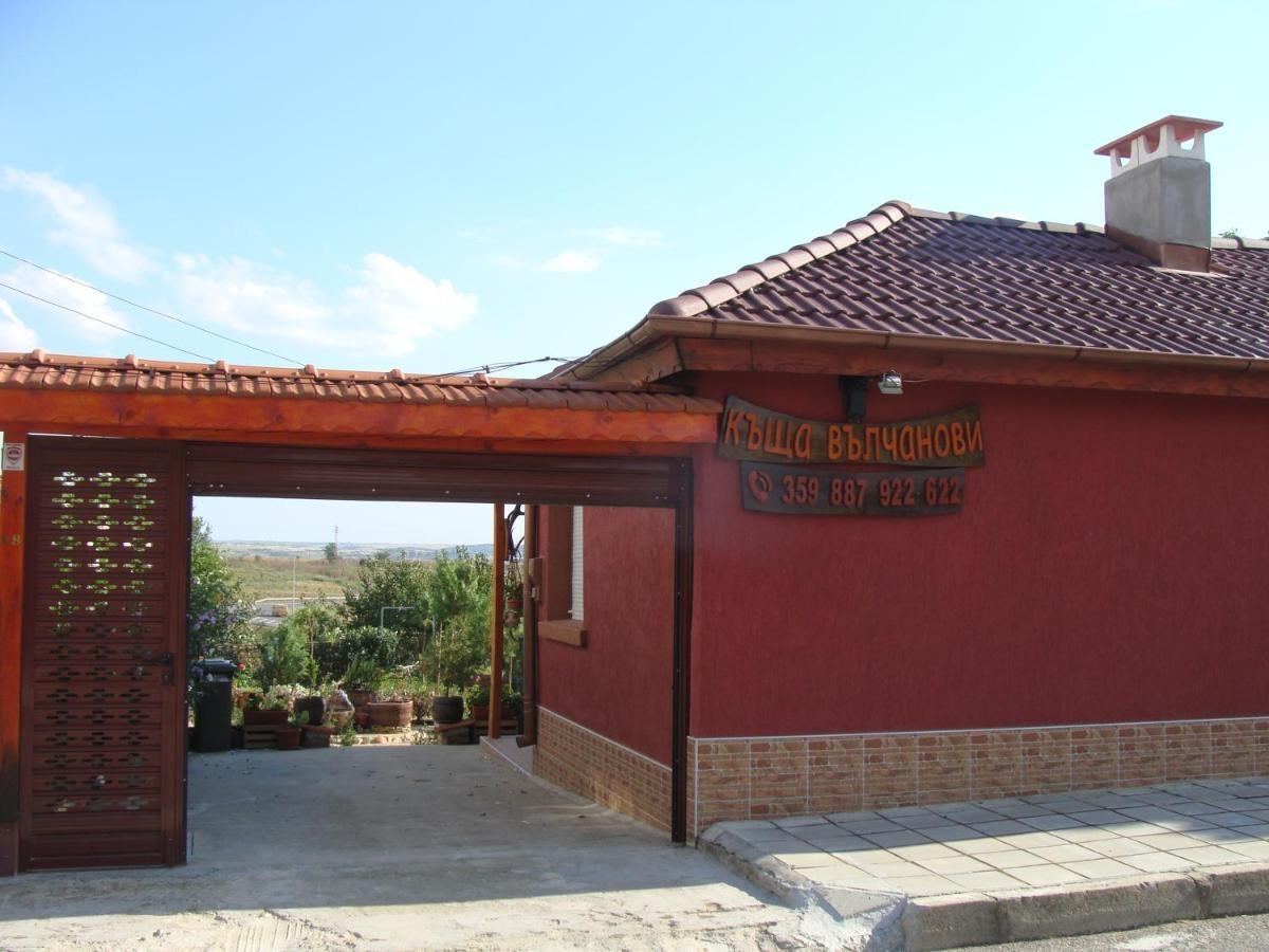 Guest House Valchanovi
