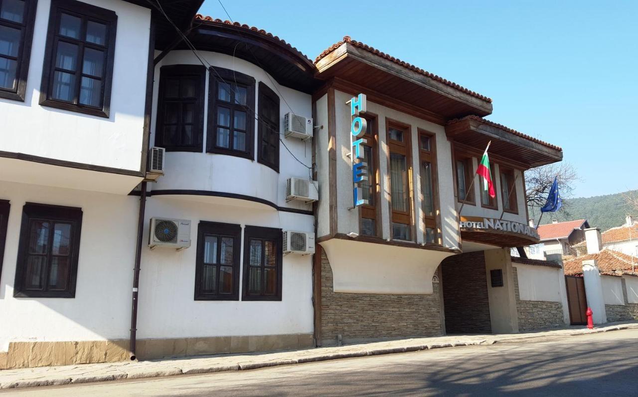 Бозукова Къща