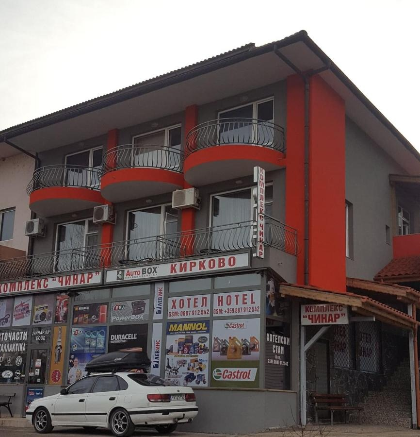 Guest House Chinar 08