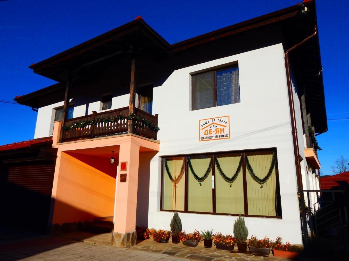 ДЕ-ЯН Къща за Гости