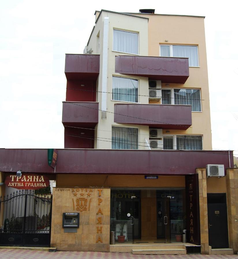 Хотел Траяна