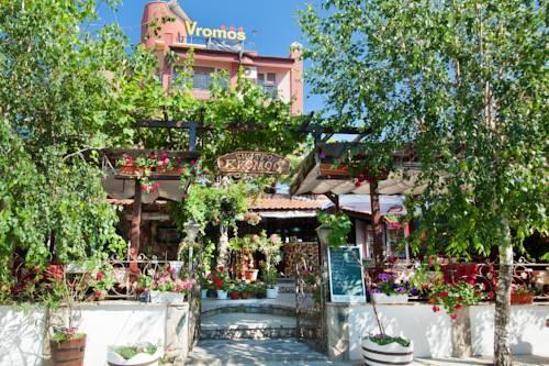 Къща за гости Вромос