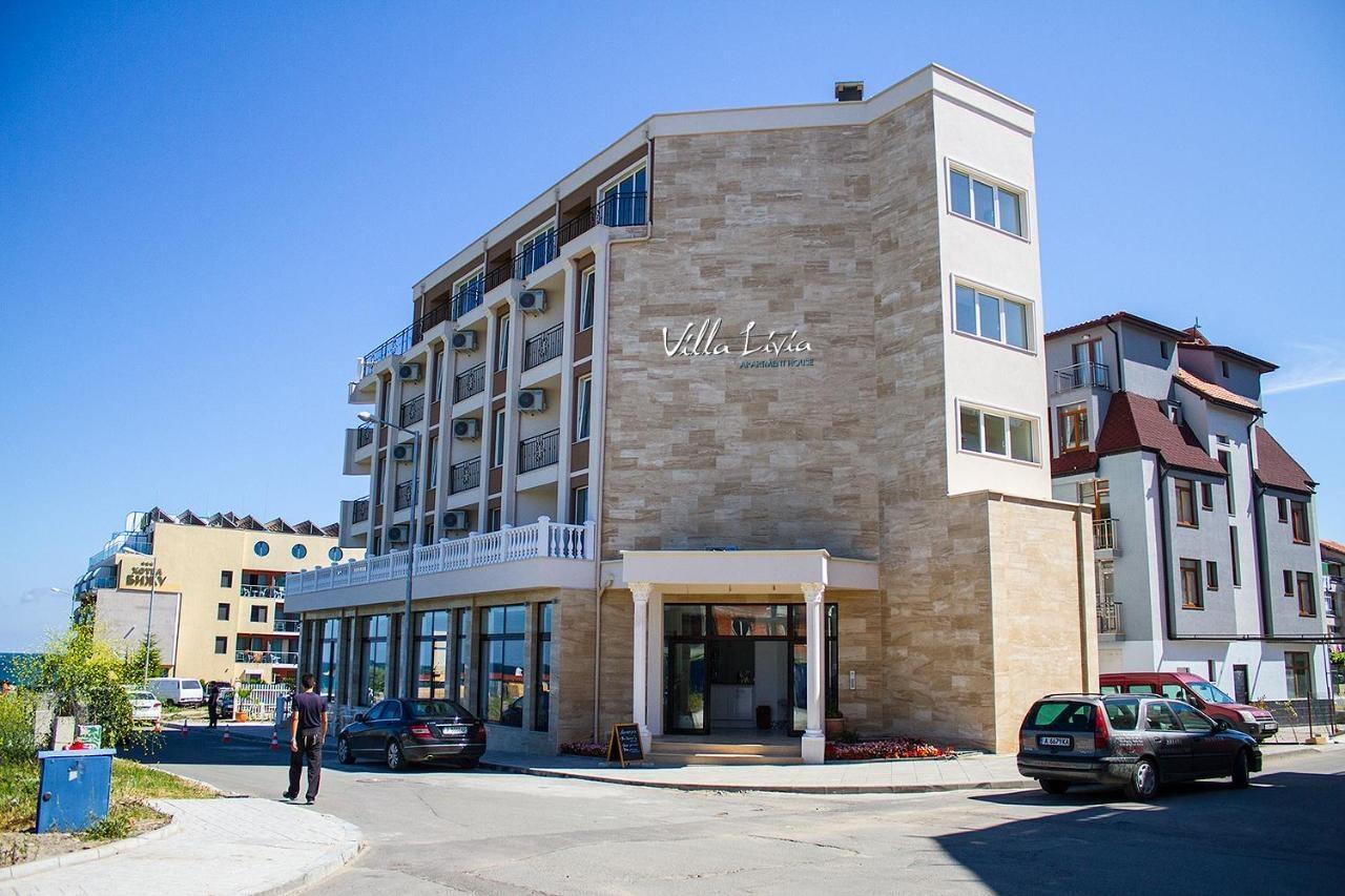 Вила Ливия - Апартаменти за гости