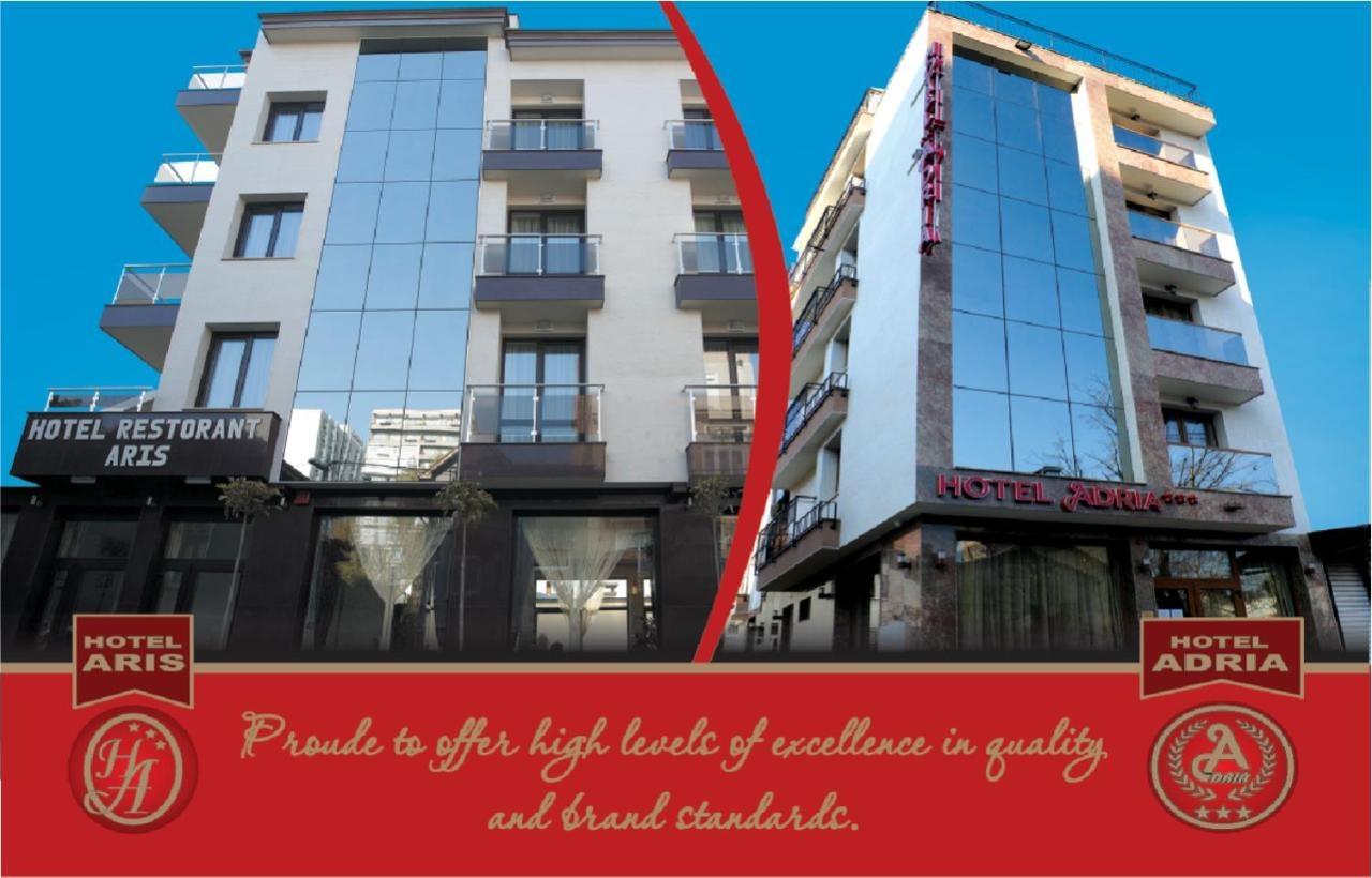 Хотелски комплекс Арис & Адриа