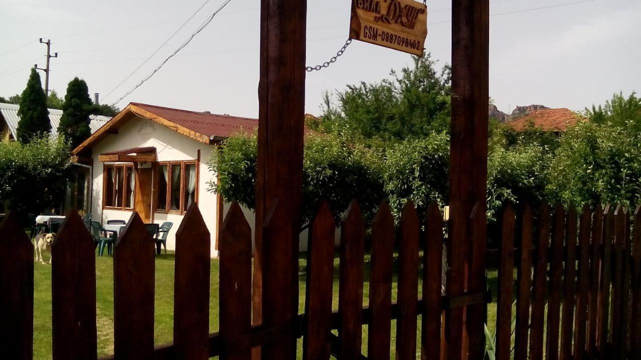 Къща за гости Вила Джун