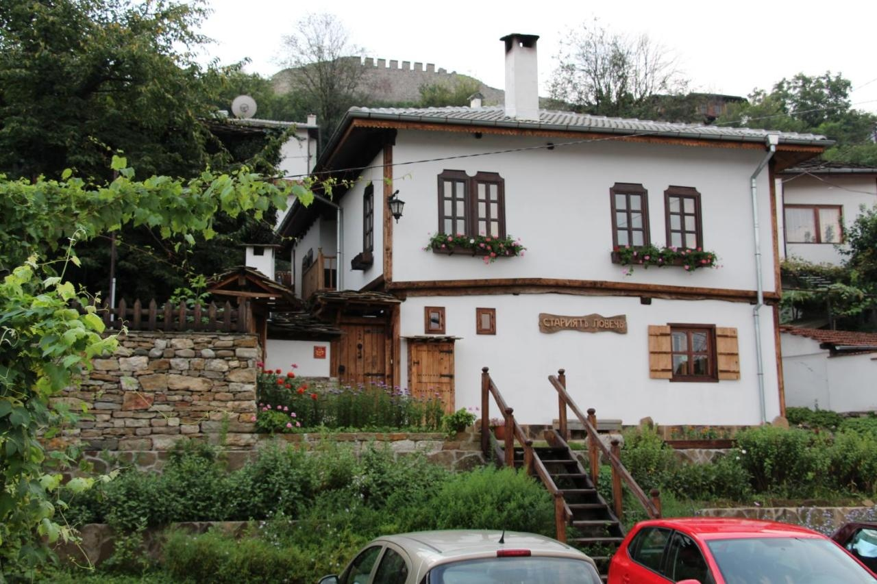 Къща за Гости Стариятъ Ловечъ