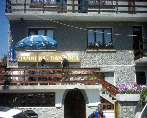 Къща за гости Дамянка