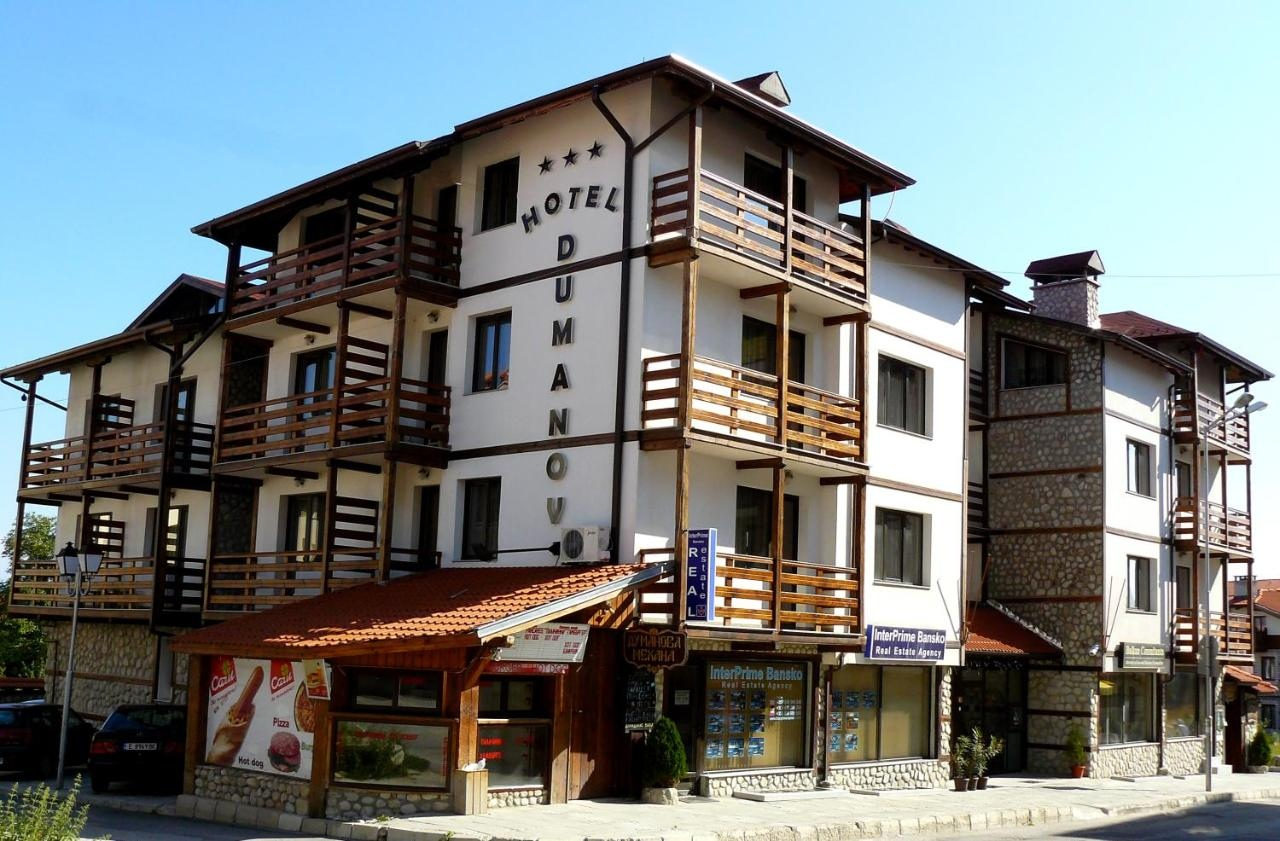 Хотел Думанов