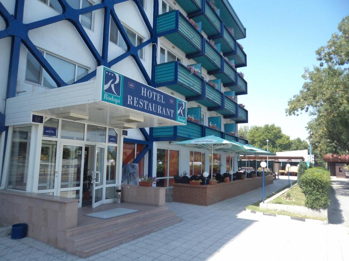 Хотел Родопи