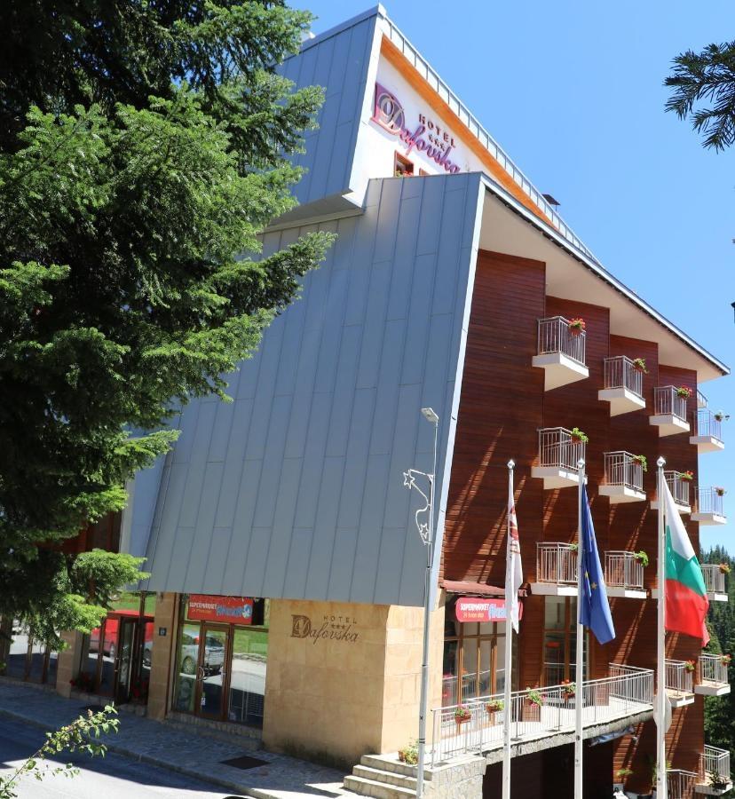 Хотел Дафовска