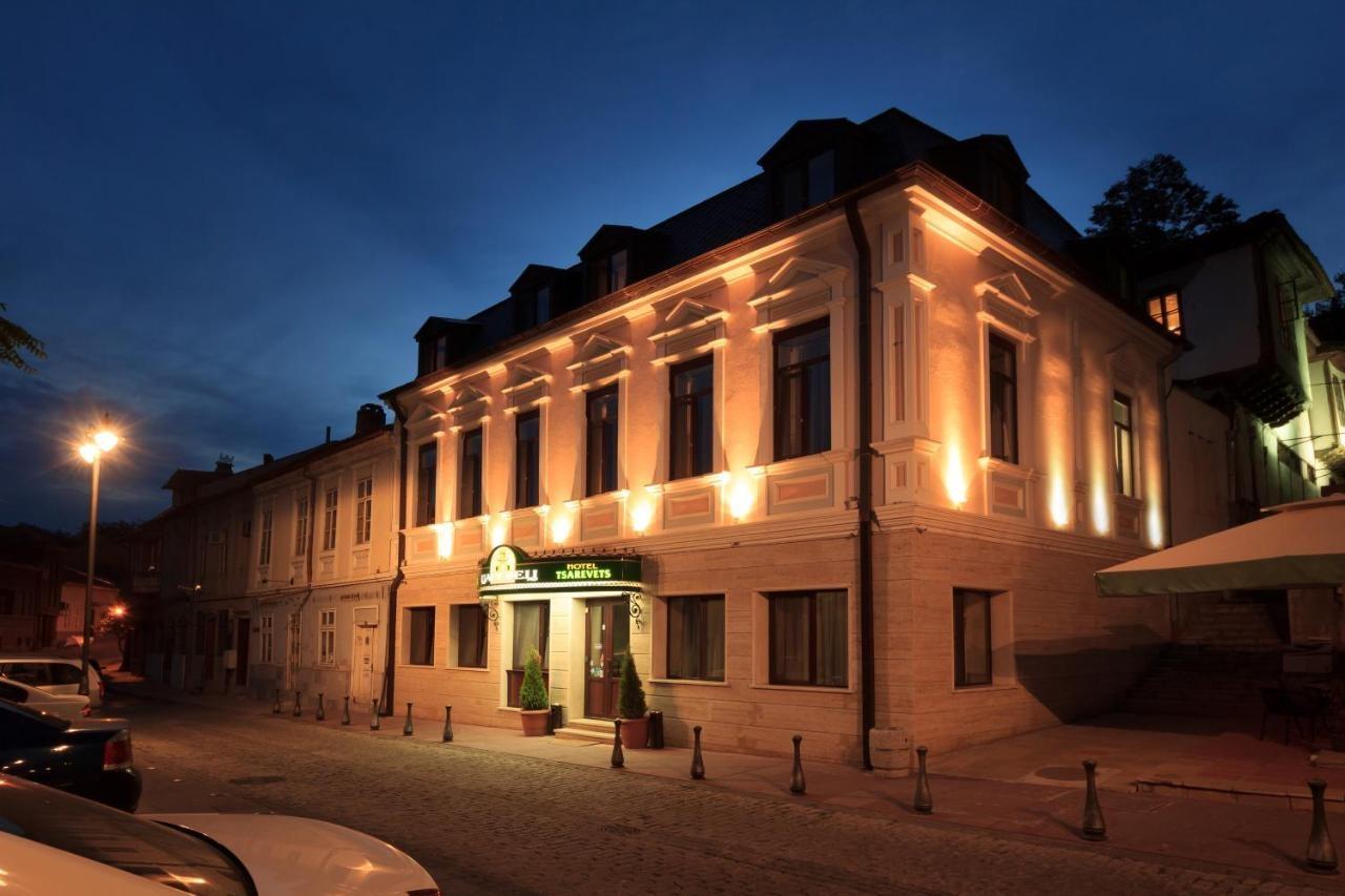 Бутиков Хотел Царевец