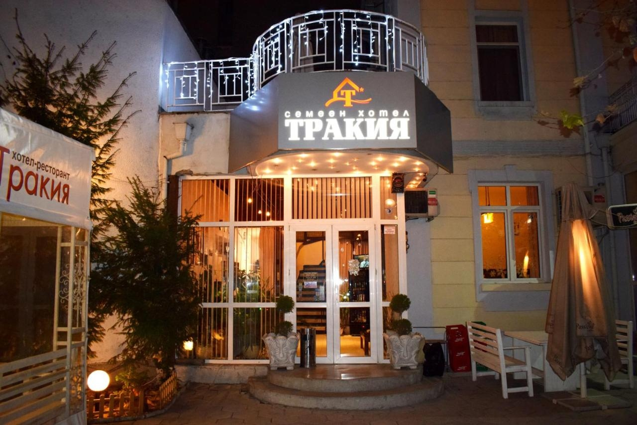 Hotel Trakia