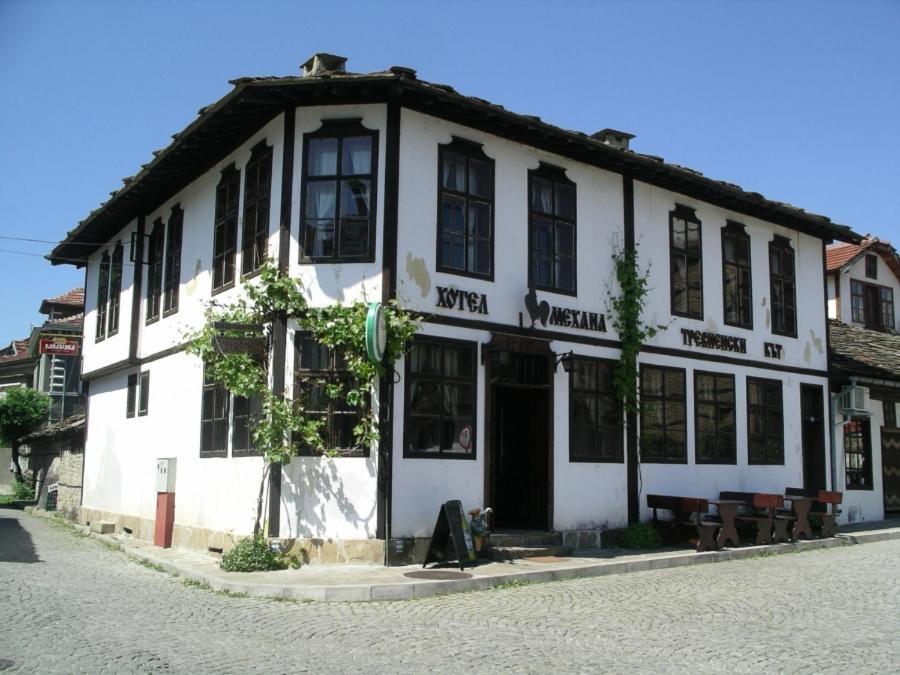 Trevnenski Kat Hotel