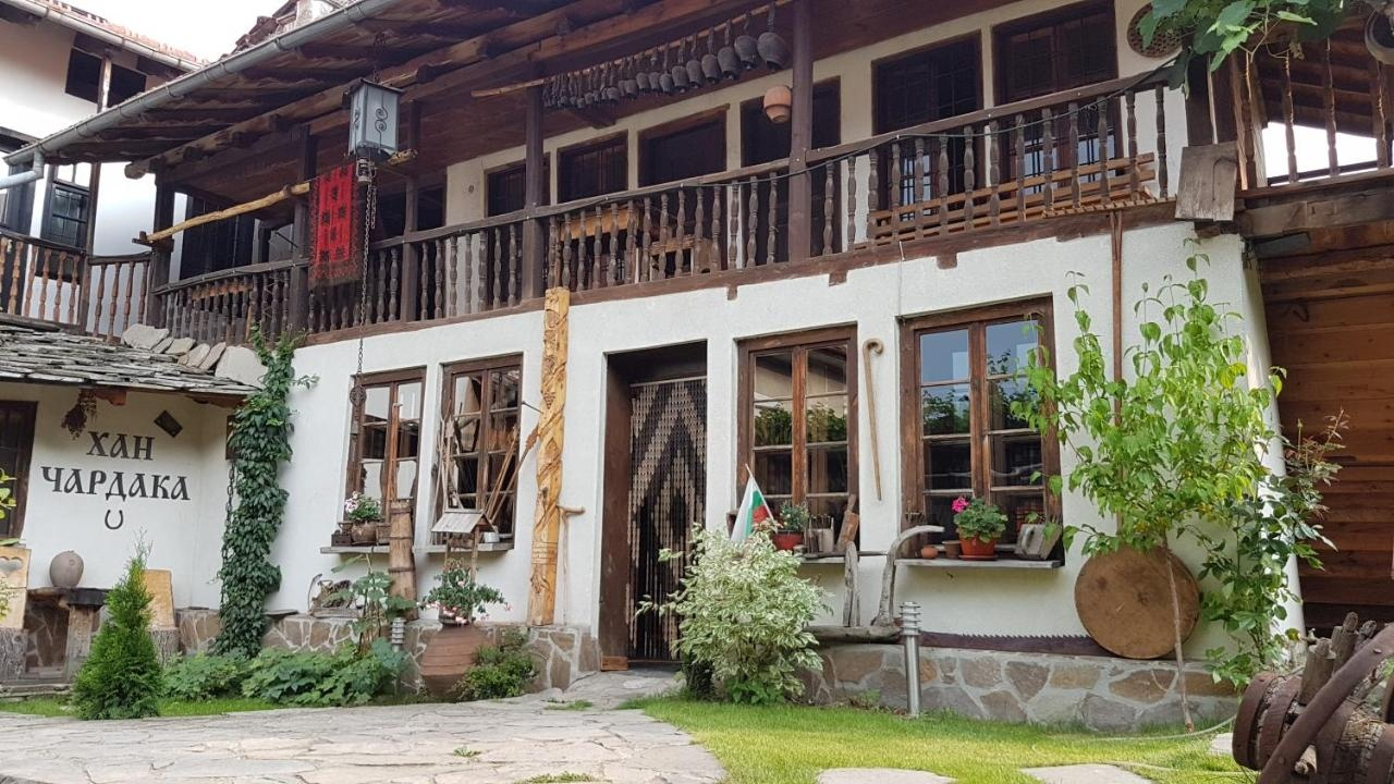 Къща за гости Хан Чардака