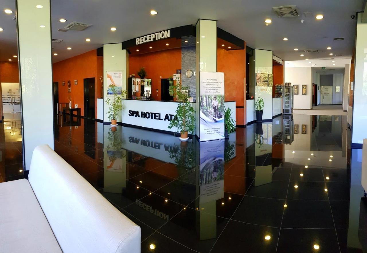 Спа Хотел Ата
