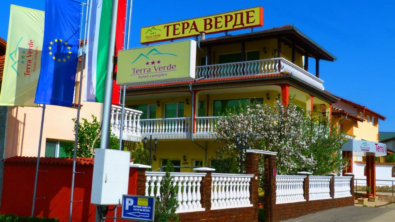 Tera Verde Complex & SPA