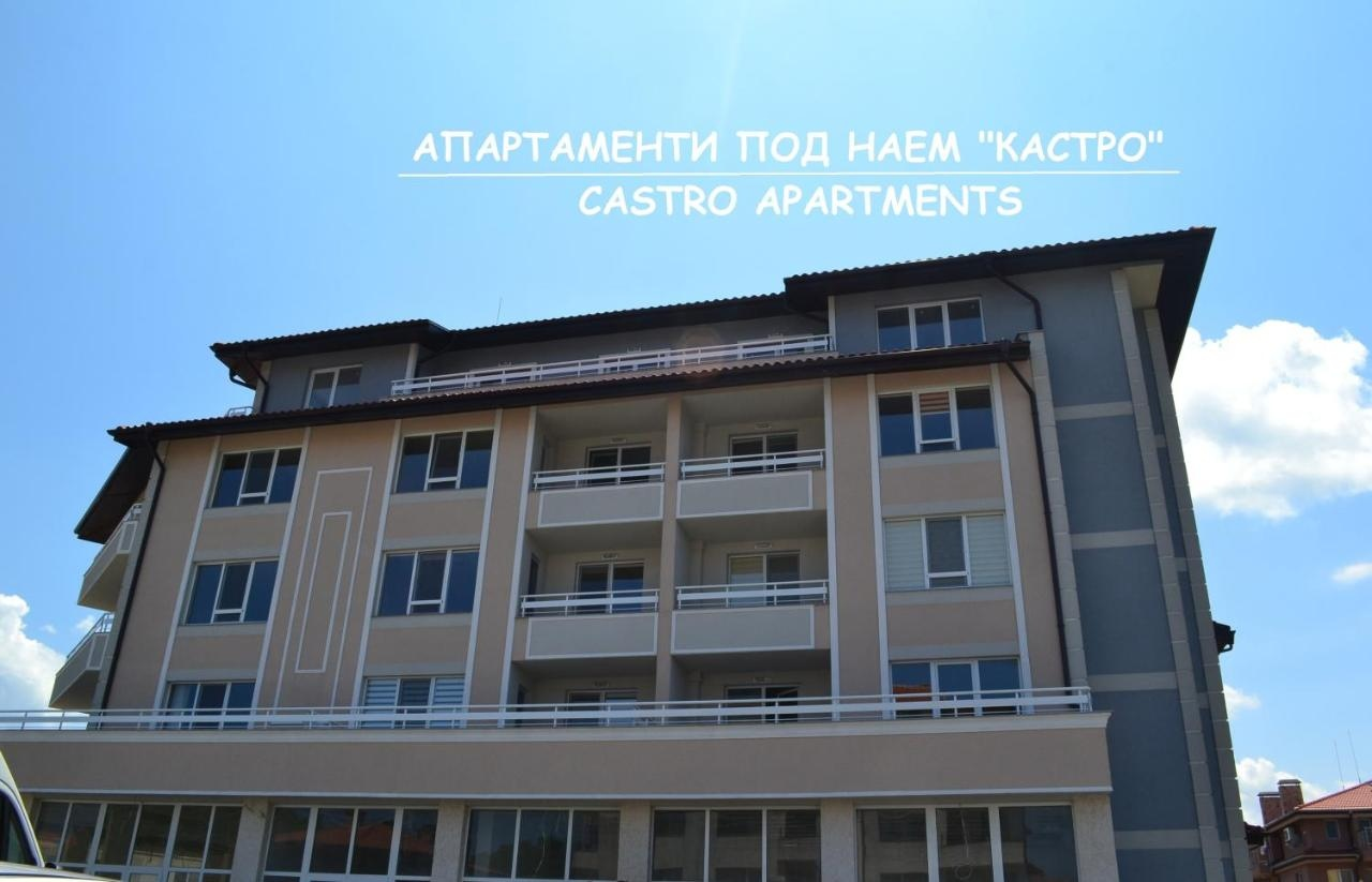 Апартаменти Кастро/Castro Apartments