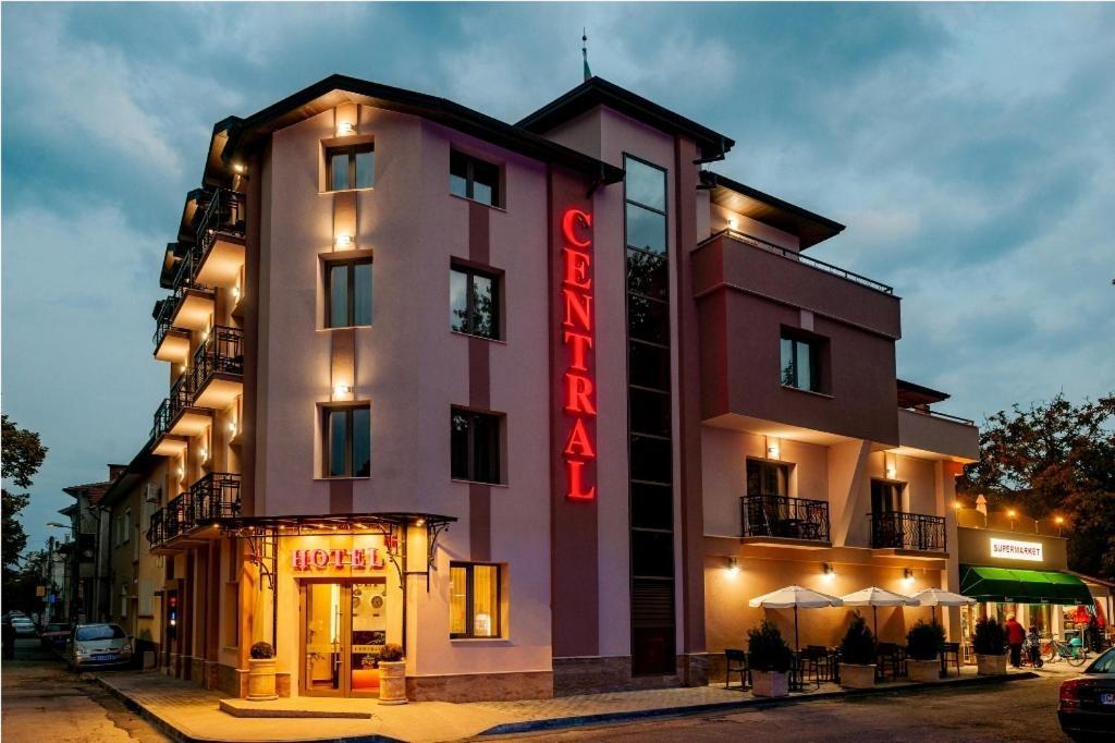 Централ хотел и СПА