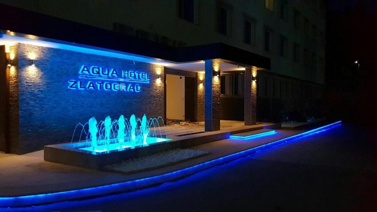 Аква Хотел Златоград