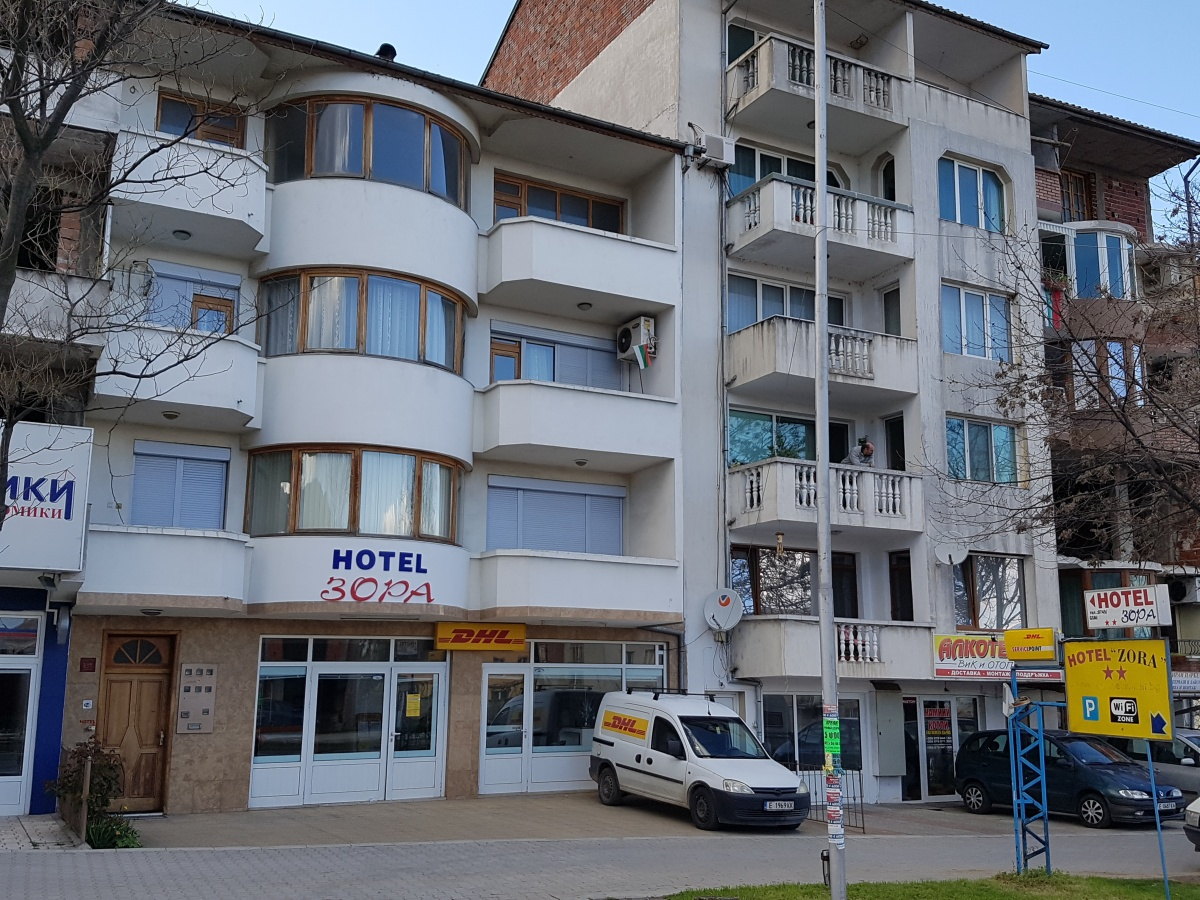 Хотел Зора Петрич