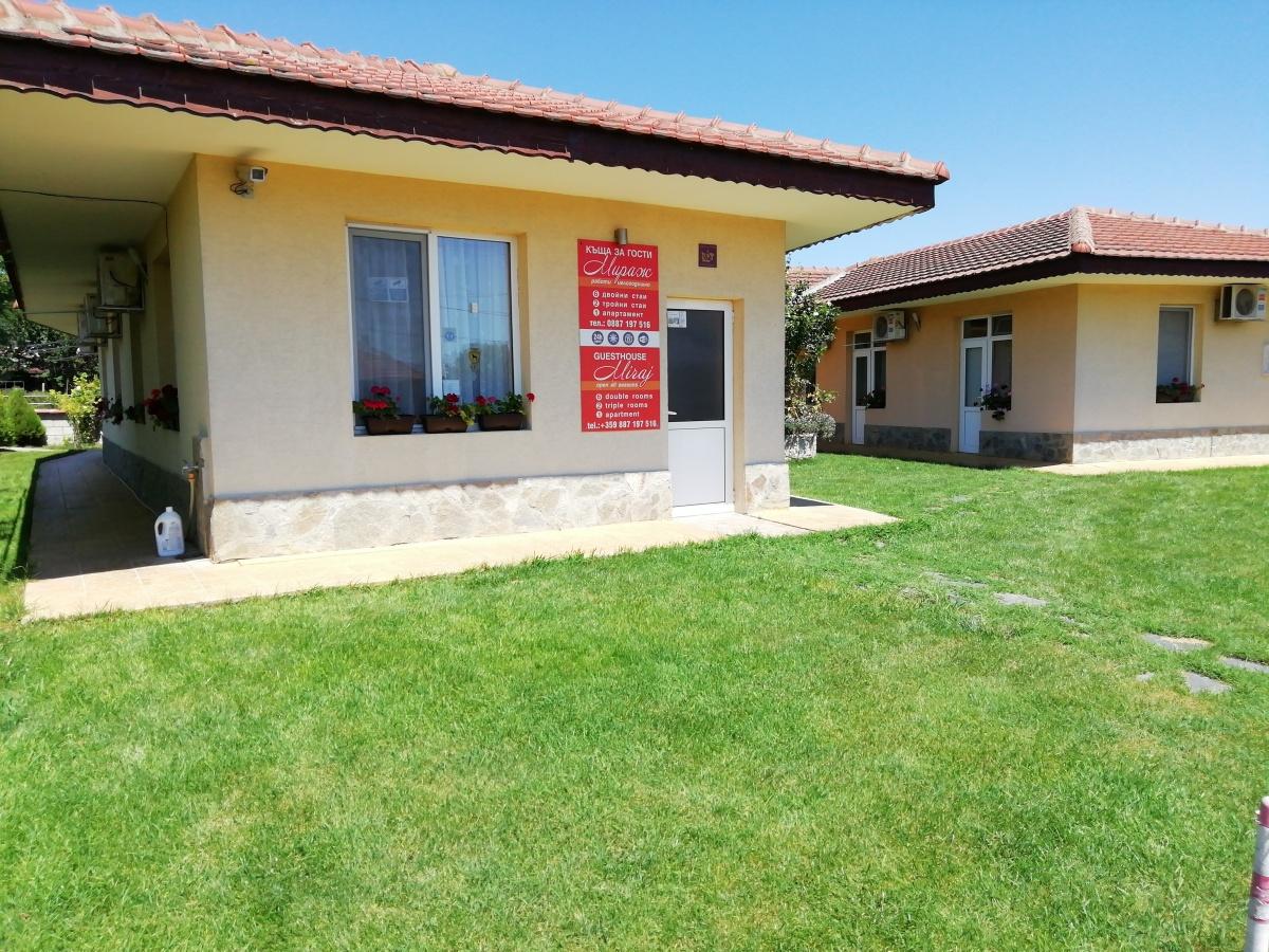 Къща за гости Мираж