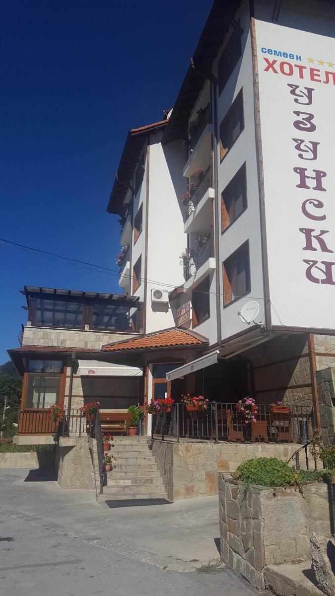 Семеен хотел Узунски