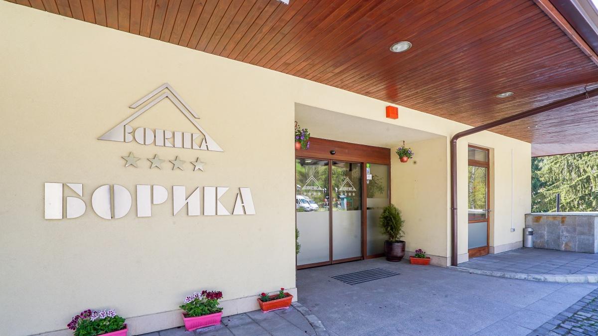 Хотел Борика